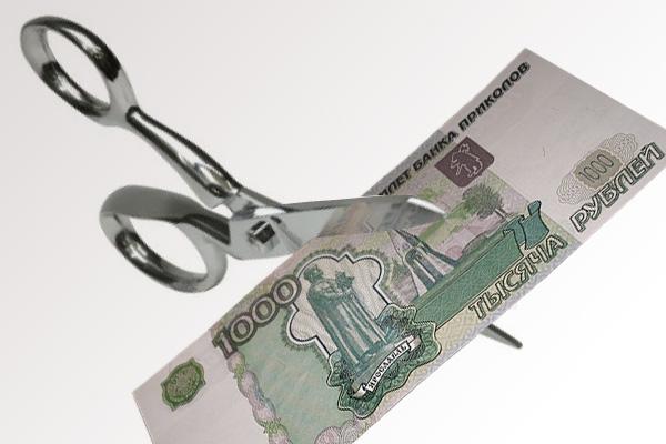 Чем отличаются ежемесячные аннуитетные и дифференцированные платежи