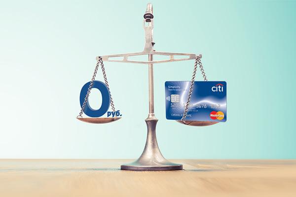 Премиум-обслуживание для вкладчиков
