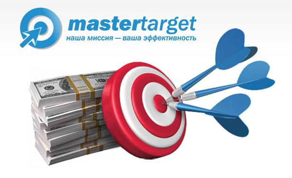 Партнерская программа Mastertarget