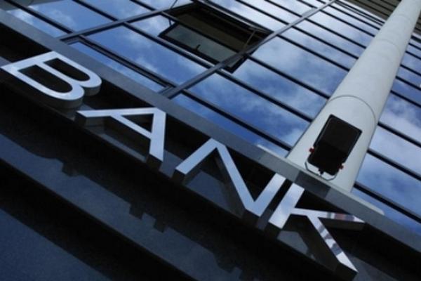 Кредиты от банка Акрополь для корпоративных клиентов