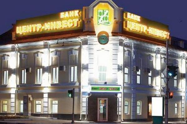 Банк центр инвест кредиты физическим лицам