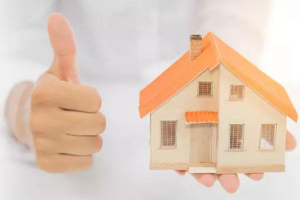 Что потребуется для кредита под залог недвижимости