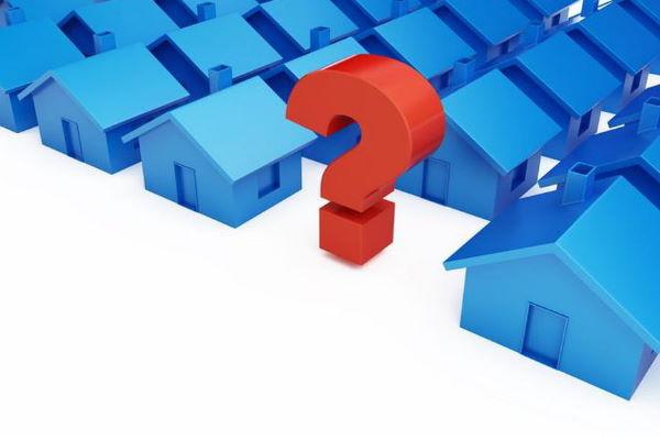 Несколько вопросов, которые стоит задать себе, если вы собираетесь взять ипотеку