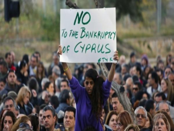 Уроки кипрского кризиса. Часть 1