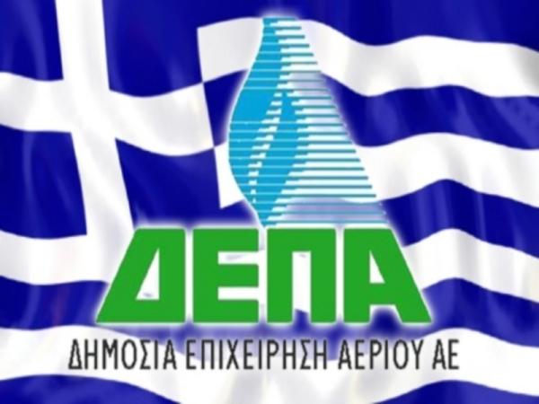 Газпром намерен приобрести греческий газовый концерн DEPA