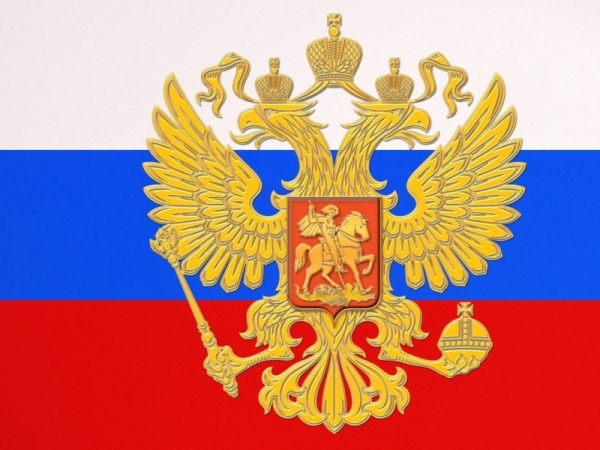 Экономический рост России вновь замедлил свой темп