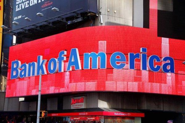 Bank of Americа предлагает должникам до 30 тысяч долларов за быструю продажу просроченной недвижимости