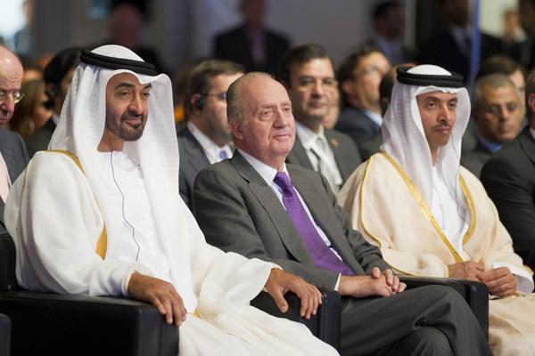 Новые горизонты для арабских инвестиционных банков. Часть 1