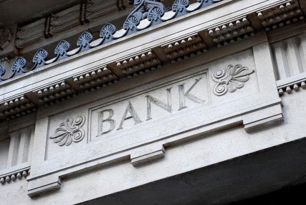 Роль банков в крупных международных военных конфликтах