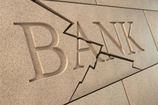 Европейские банки  Центральной Европы в кризисном огне. Часть 1