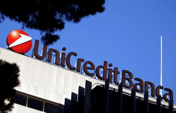 Кредитный рейтинг 26 банков Италии был снижен в связи с негативными прогнозами