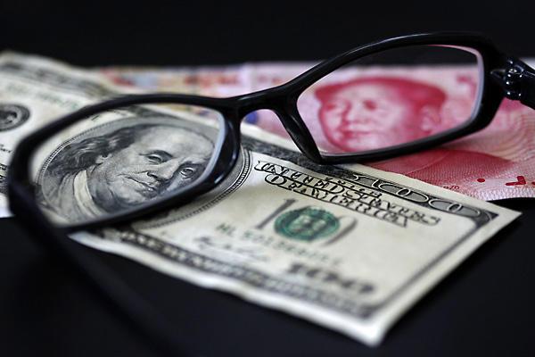 Юань вместо доллара: миф или грядущая реальность?