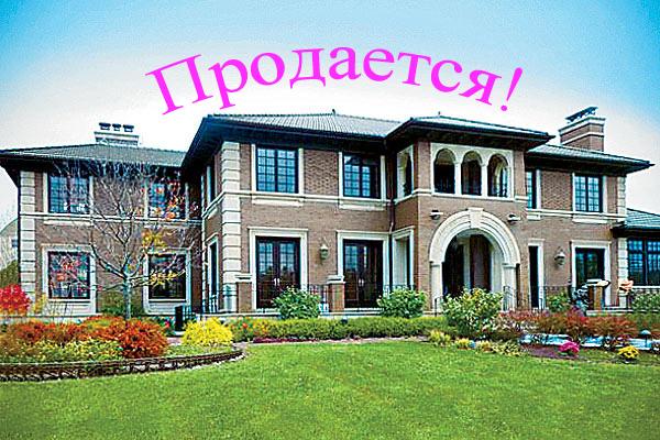 Возможна ли продажа  купленного под ипотеку жилья?