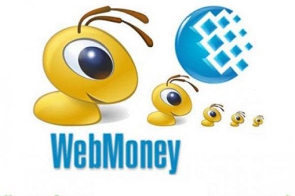 Как взять в системе Webmoney кредит электронными деньгами ?