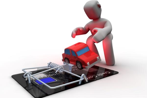 Мошенничество при кредитовании Ч.1 - что ждать автолюбителям?