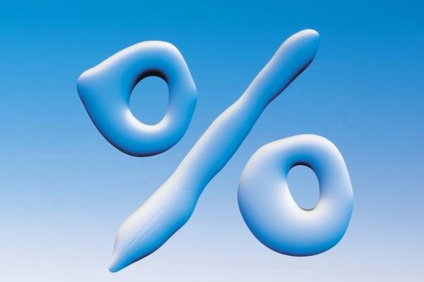 Плавающоя ставка по займу и выгодность, как большая часть из нос постоянно говорит, такового кредита