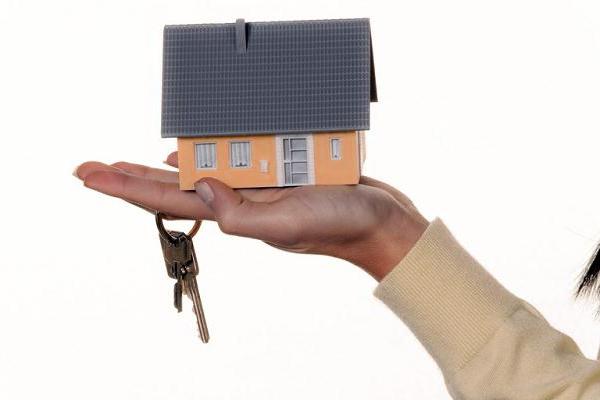 Что надо знать при получении ипотеки?