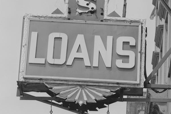 Альтернативное кредитование малого бизнеса