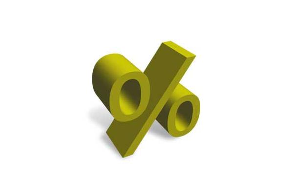 Что скрывают низкие процентные ставки по кредиту?