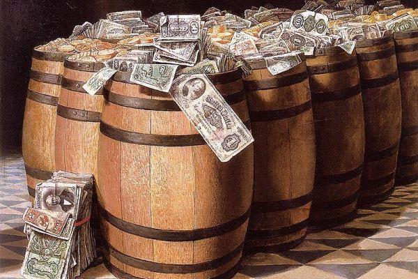 Кредитная система России и ее составляющие