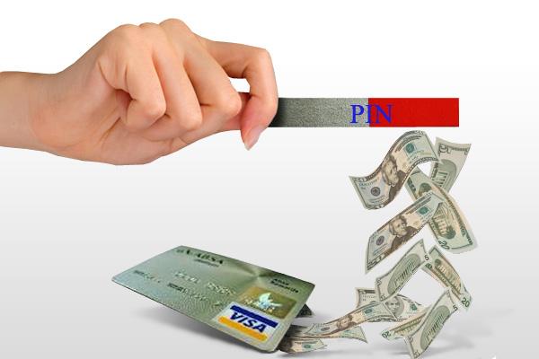 Банки РФ  хотят увеличить  ответственность клиента, если тот разгласит  пин-код банковской карты