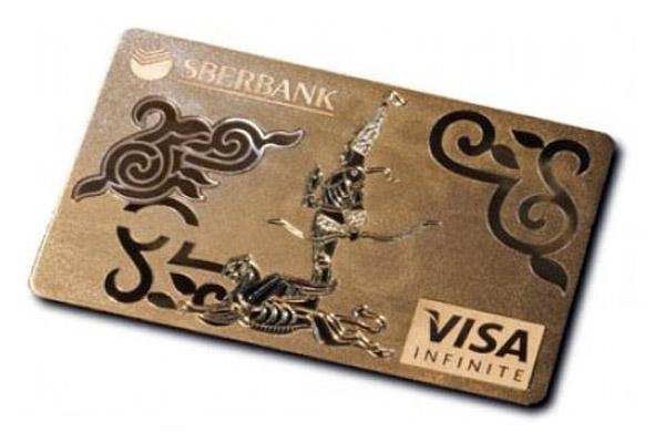 Как «выглядит» кредитная карта Сбербанка?