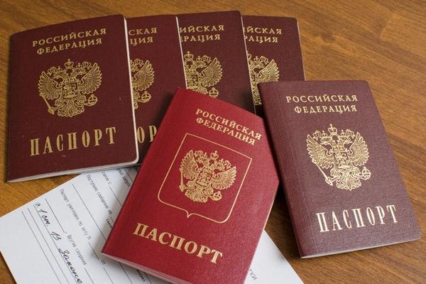 Как и где получить кредит по паспорту перечень документов на кредит под залог квартиры