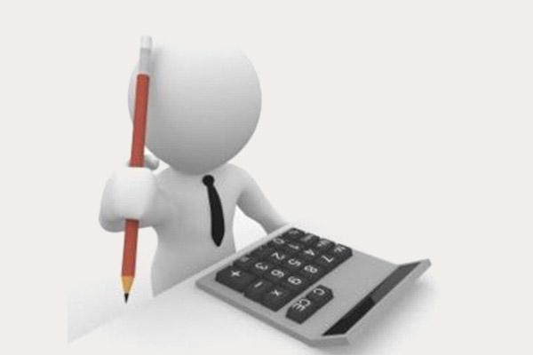 Что такое «самый дешевый кредит»?