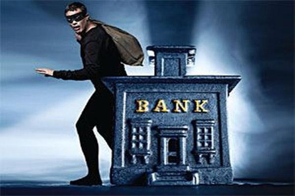 Кредитное мошенничество – тайное и явное