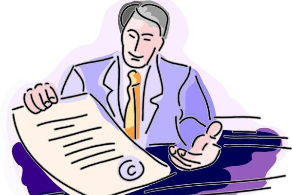 Какие права и обязанности возлагает поручительство по кредиту?
