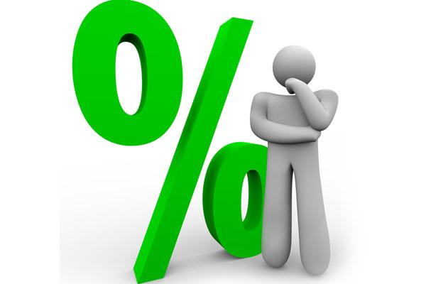 Что делать, если банк поднимает кредитные процентные ставки?