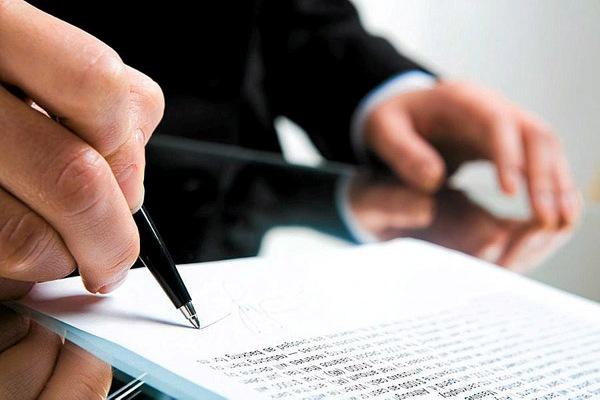 Основные условия договора лизинга – к исполнению обязательно