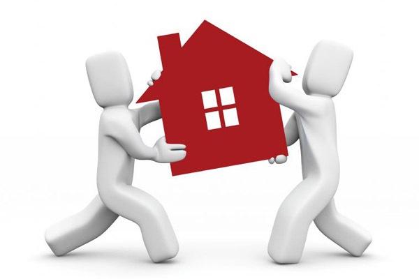 Какие ограничения сопровождают недвижимость в залоге?