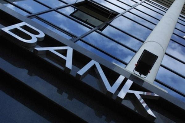 Как выбрать ипотечный банк?