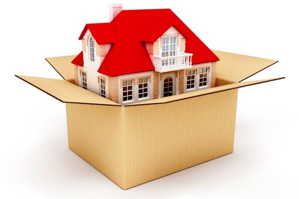 Ипотечное страхование – еще несколько деталей