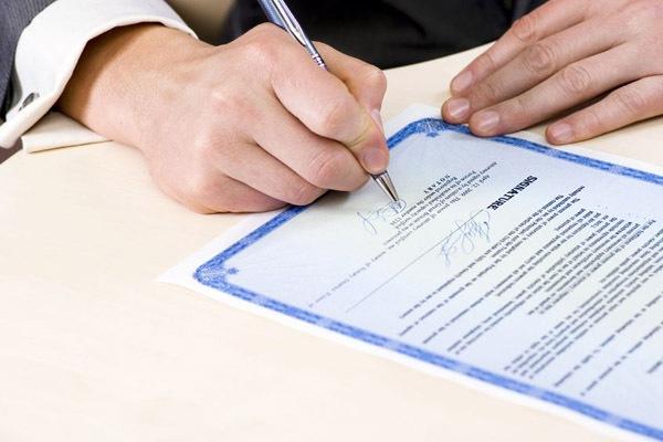 Услуги нотариуса при оформлении ипотеки станут обязательными?