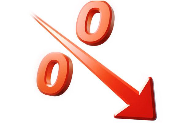 Что такое ставка рефинансирования?