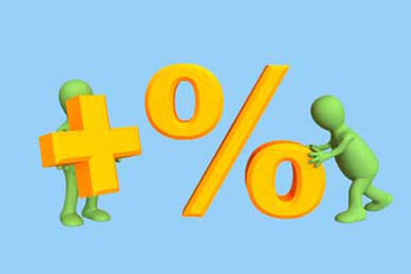 Как также формируется, как мы привыкли говорить, годовая, как большая часть из нас постоянно говорит, процентная ставка по кредитам?