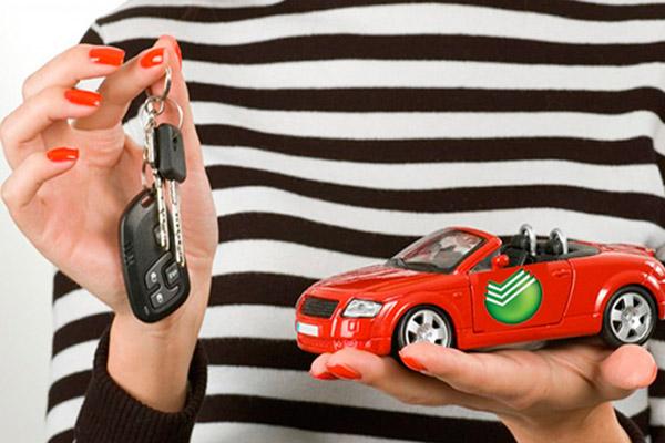 Условия, на которых можно получить автокредит в Сбербанке