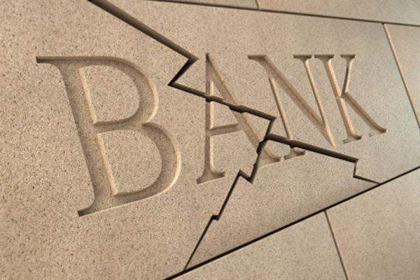 Что несет банкротство банка его должникам?