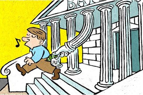Банковская комиссия – за что мы платим кредиторам?