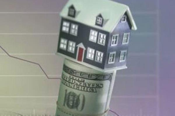 Каким быть может обеспечение кредита?