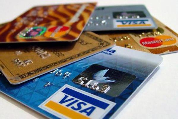 Какие существуют виды кредитных карт?