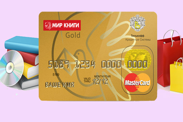 Кредитные карты банка Тинькофф Ч.2 Невероятные предложения и «недетские» наказания