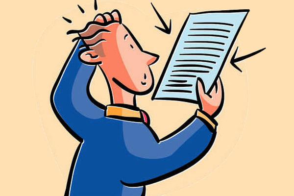 Кредитный отчет – что нужно о нем знать заемщику?