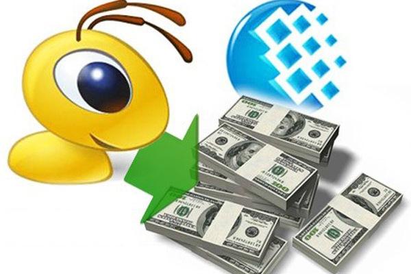 Как взять кредит Webmoney?