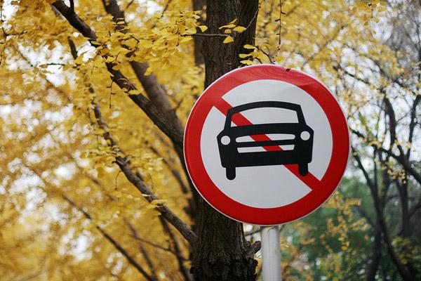 Почему банки могут отказать в кредите на машину?