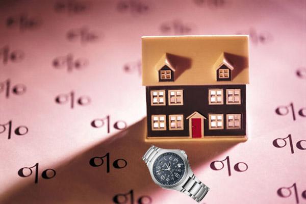 Досрочное погашение ипотеки – как не ошибиться?
