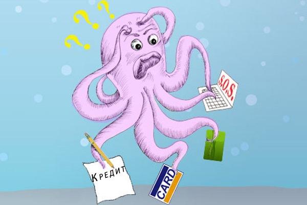 Как так сказать погасить кредит без заморочек?