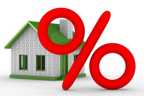 От чего зависит процентная ставка по ипотеке?